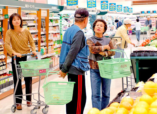 Japanese investors eye retail sector investments in Myanmar