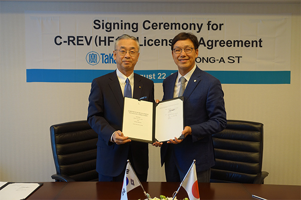 da1194daa73 South Korea s Dong-A ST Co. said Thursday it has signed an in-licensing  deal with Takara Bio