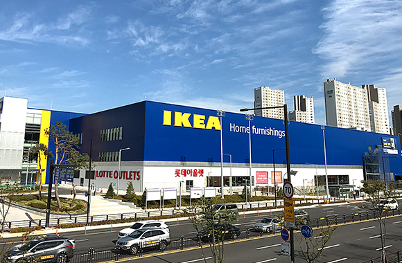 Ikea To Officially Launch Online Shop In Korea On Sep 1 매일경제