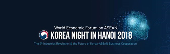 The 'Korea Night' will provide a platform for Korean and ASEAN business leaders and policymakers to share experiences of successful economic cooperation between Korea and Việt Nam and explore new business opportunities.[Photo courtesy of Embassy of the Republic of Korea]
