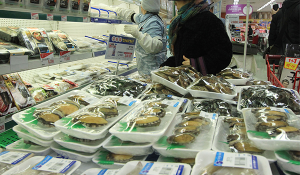S  Koreans ranked the world's biggest seafood consumer