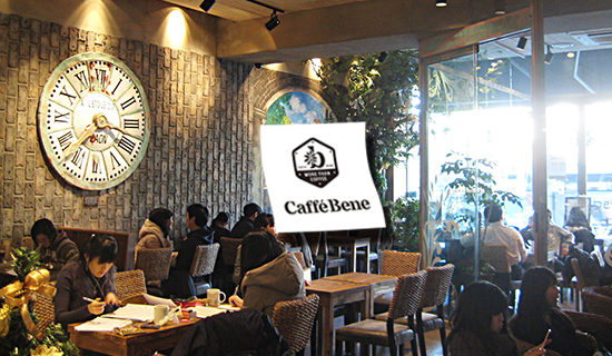 caffe bene franchise cost