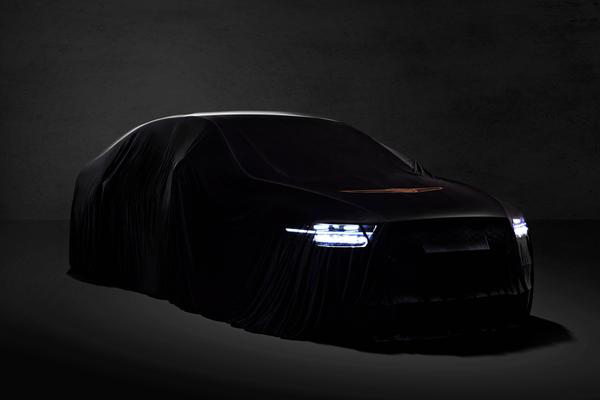 G90 teaser image. [Photo provided by Hyundai Motors Co.]