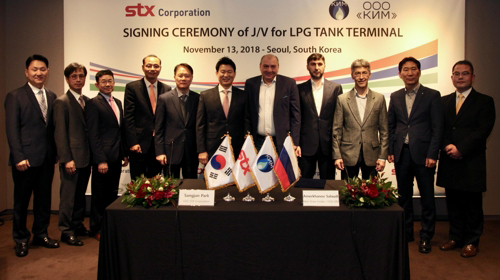 STX invests $6 mn to build LPG tank terminal in Russia
