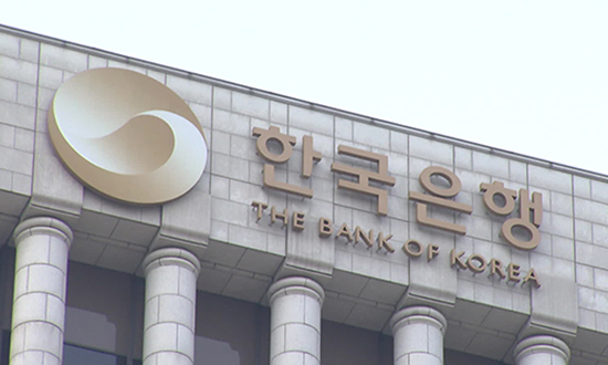 BOK to allow S  Korean asset management firms to access