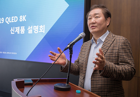 Han Jong-hee, president of Samsung`s visual display business. [Photo provided by Samsung Electronics Co.]