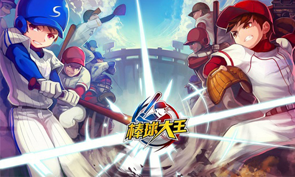 Neowiz to launch Chinese version of mobile baseball game in