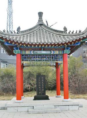 한국광복군 제2지대 기념비. 한중 협의로 2014년 만들어졌지만 찾는 사람은 많지 않다.