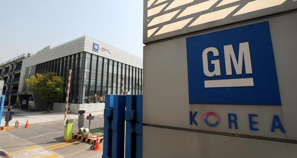 GM Korea`s Bupyeong factory in western Seoul.