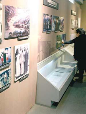 중국 치장현박물관 3층엔 대한민국 임시정부의 항일투쟁을 진열한 전시관이 마련돼 있다.