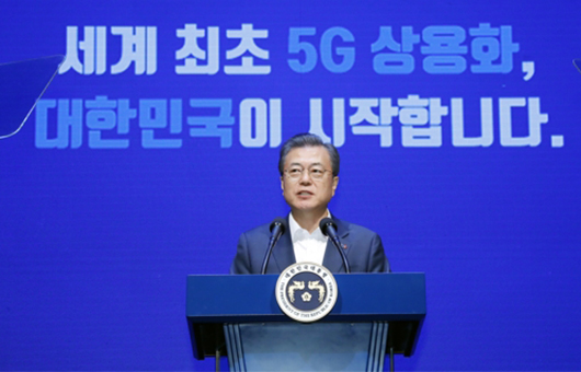 South Korea President Moon Jae-in speaks at the South Korea's commercial 5G Tech Concert at Olympic Park in Seoul on Apr. 8, 2019. [Photo by Kim Jae-hoon]