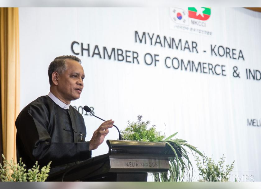 U Aung Naing Oo speaks at the launch of the Myanmar Korean Chamber of Commerce and Industry (MKCCI) in Melia Hotel, Yangon, last December. Photo: Aung Htay Hlaing/The Myanmar Times
