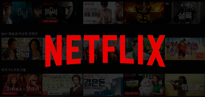 Netflix's cheaper plan delivers another upset to Korea's OTT