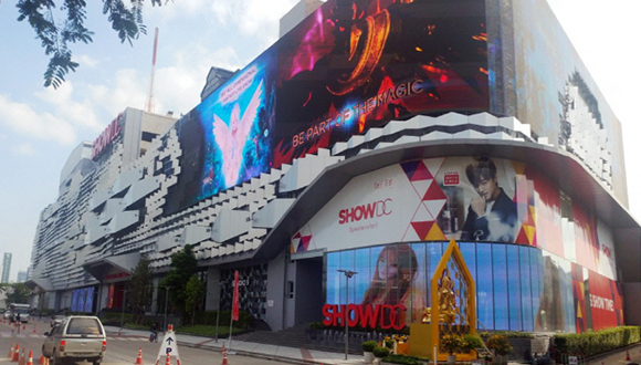 Lotte Duty Free`s a downtown store in Bangkok