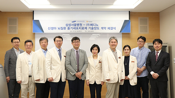 [Photo provided by Samsung Medical Center]