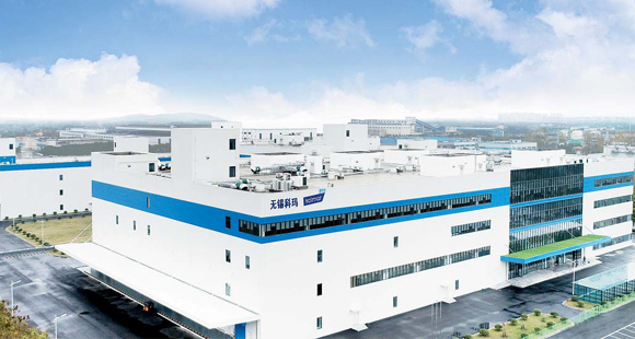 Kolmar Korea has recently completed its 2nd factory in Wuxi, China. [Photo provided by Kolmar Korea]
