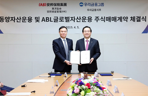 Woori Financial Group adds asset managers Tongyang, ABL