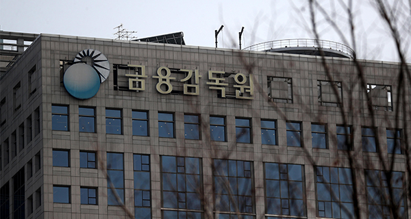South Korea's financial watchdog lists 30 heavily-indebted