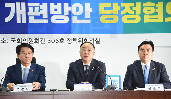 Hong Nam-ki, minister of economy and finance, center, makes an opening statement on simplifying inheritance tax deduction law for family-run SMEs in a meeting with ruling Democratic Party at the National Assembly in Yeouido, Seoul, on Tuesday. [Photo provided by the Ministry of Economy and Finance]
