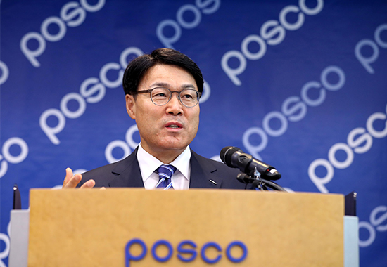 Choi Jeong-woo, chairman and chief executive officer of Posco