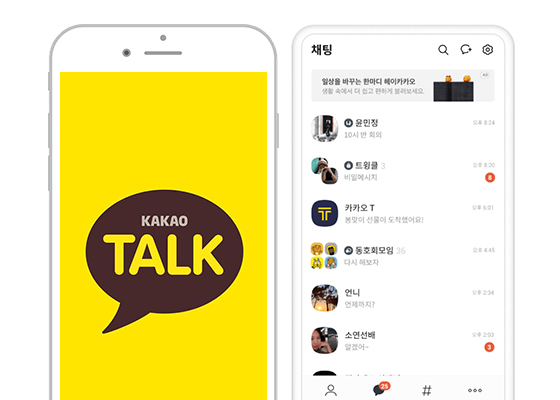 App spending in S  Korea reaches record high in Q2 - 매일경제 영문
