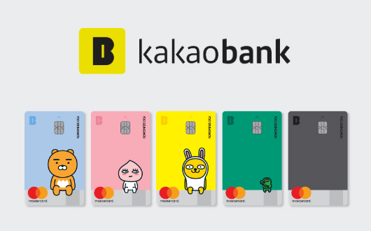 [Photo by Kakao Bank]
