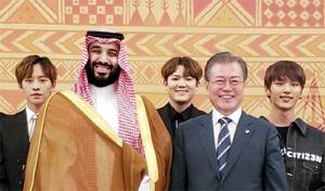 비아이지는 지난 6월 방한한 무함마드 빈 살만 사우디아라비아 왕세자와 문재인 대통령이 참석한 청와대 공식 오찬에 초대됐다. [사진 제공 = 비아이지 인스타그램]