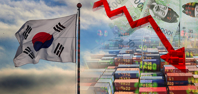No upside in Korean economy mired in slump for fifth month: KDI