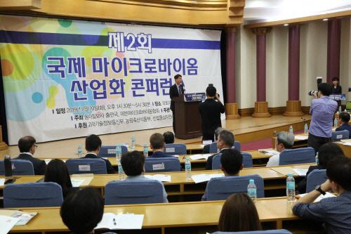 김강립 보건복지부 차관이 20일 국회에서 개최된 제2회 국제 마이크로바이옴 산업화 콘퍼런스에서 축사를 하고 있다. [사진 = 한경우 기자]