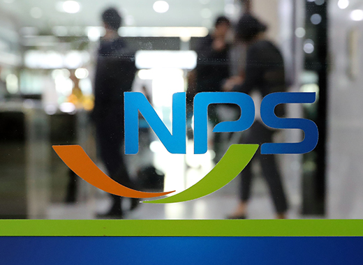NPS lost over 100 traders, 32 in alternative experts, over