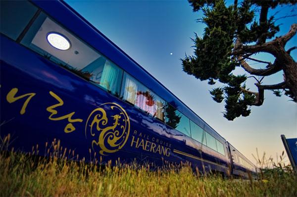 대한민국에서 가장 비싼 열차 해랑. [사진 제공 = 코레일·한국관광공사]
