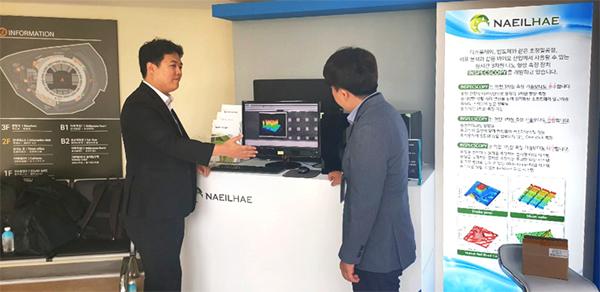 제20회 세계지식포럼에서 스타트업을 위한 기업홍보(IR)관이 처음 운영됐다. 디스플레이 검사장비업체 내일해 관계자가 방문객에게 자사 장비 기술을 설명하고 있다. [사진 제공 = 내일해]