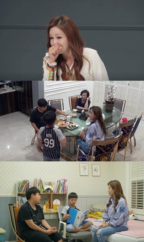 가수 김혜연이 전문가 솔루션에 눈물을 흘렸다. 사진=MBC