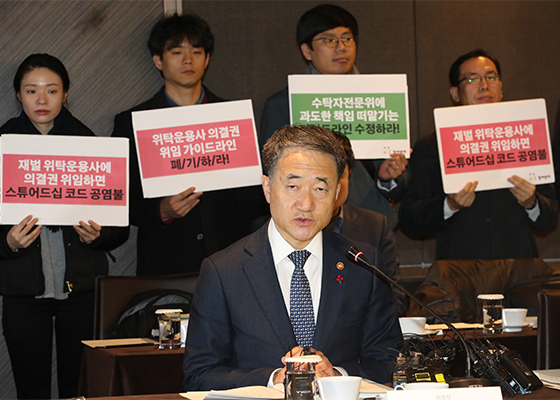 S. Korea`s welfare Minister Park Neung-hoo. [Photo by Yonhap]
