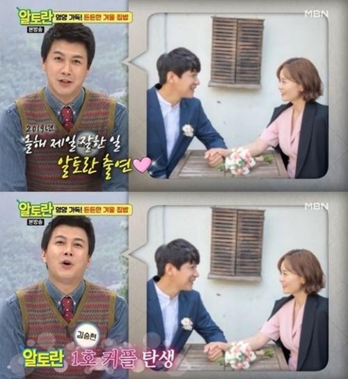 배우 김승현과 방송작가 장정윤 씨가 내년 결혼식을 올린다. 사진= 방송캡처