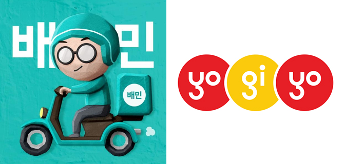 Korea's food delivery solution goes global as No.1 Baedal Minjok joins  German DH - Pulse by Maeil Business News Korea