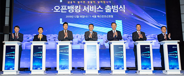 Integrated banking platform 'open banking' officially launched in Korea
