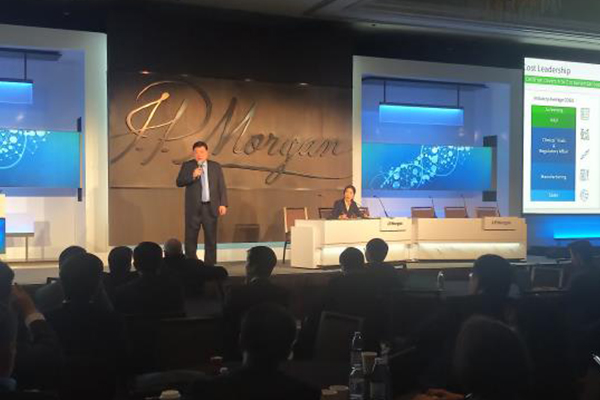Celltrion Chairman Seo Jung-jin speaks at the annual J.P. Morgan Healthcare Conference in San Francisco on Wednesday (local time).[Photo provided by Celltrion] <br><br>