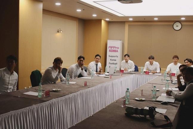 한국프로축구선수협회가 일방적인 계약해지를 위해 일부 선수들을 고의로 훈련에서 배제하는 K리그 구단들이 있다고 폭로했다. 사진=한국프로축구선수협회 제공