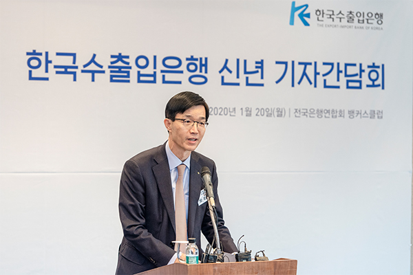 EXIM Bank Chairman Bang Moon-kyu speaks at a press conference in Seoul on Jan. 20, 2020. [Photo provided by Export-Import Bank of Korea]