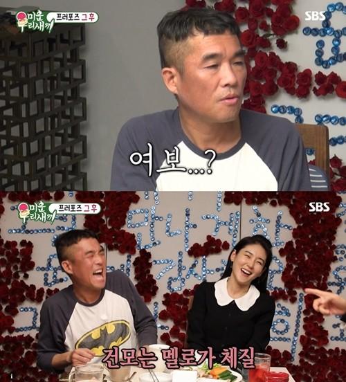 가수 김건모가 성폭행 의혹에 휩싸인 가운데, 그의 아내이자 피아니스트 장지연의 사생활 논란까지 제기됐다. 사진= 방송캡처