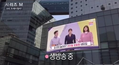 임현주 MBC 아나운서가 '노브라'로 생방송에 출연한 소감을 밝혔다. 사진='시리즈M' 영상캡처