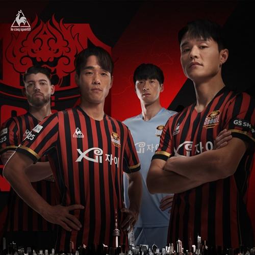FC서울이 새로운 K리그1 홈 유니폼 'SOUL OF SEOUL'을 공개했다.