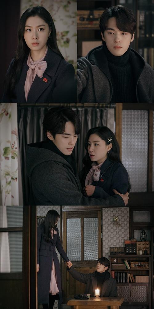 '사랑의 불시착' 서지혜와 김정현이 야심한 밤 대면하며 궁금증을 불러일으킨다.