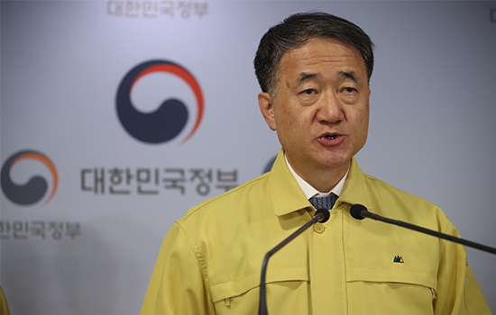 Health Minister Park Neung-hoo. [Photo by Yonhap]