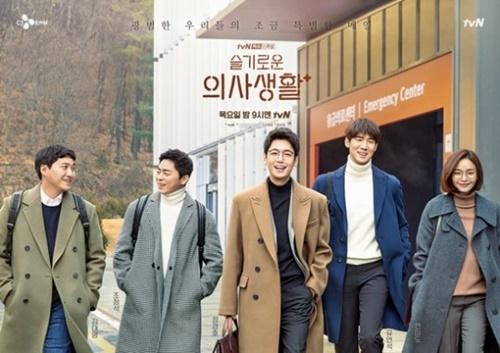 '슬기로운 의사생활' 포스터 사진=CJ ENM