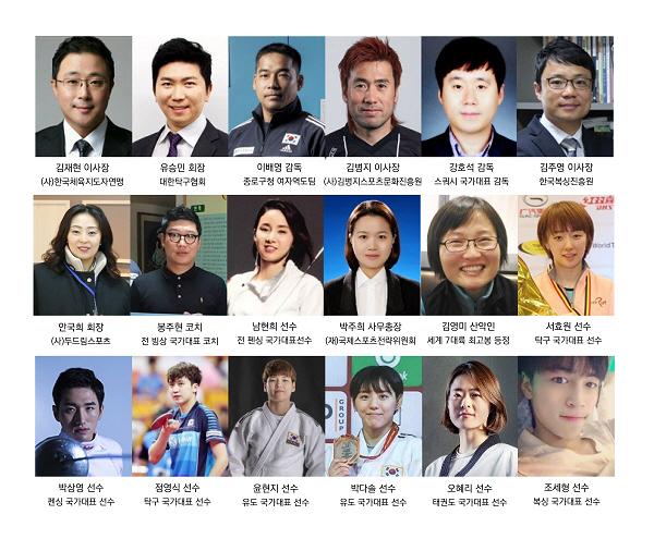 (사)한국스포츠지도자연맹 주최, 시크릿다이렉트코리아(주) 후원으로 진행 중인 `힘이대 챌린지` 캠페인에 참여한 유명 스포츠인들