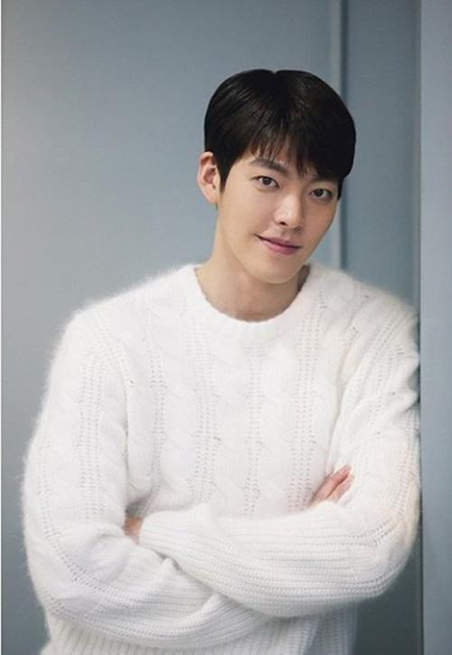 배우 김우빈이 내레이션 출연료 전액을 기부했다. 사진=에이엠엔터테인먼트