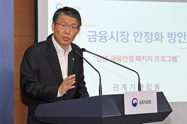 [Photo by Financial Services Commission]