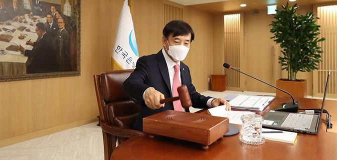 [Photo provided by Bank of Korea]